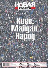 № 6 от 22 января 2014