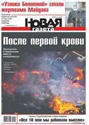 № 7 от 24 января 2014