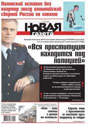 № 9 от 29 января 2014