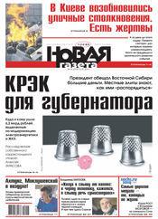 № 18 от 19 февраля 2014