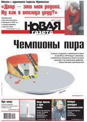 № 22 от 28 февраля 2014