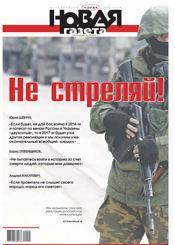 № 24 от 5 марта 2014