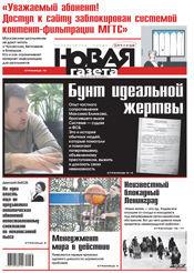 № 33 от 28 марта 2014