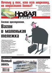 № 35 от 2 апреля 2014