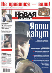 № 37 от 7 апреля 2014