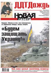 № 38 от 9 апреля 2014