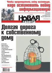 № 41 от 16 апреля 2014