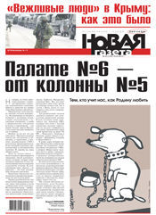 № 42 от 18 апреля 2014