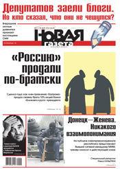 № 43 от 21 апреля 2014