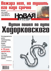 № 58 от 30 мая 2014