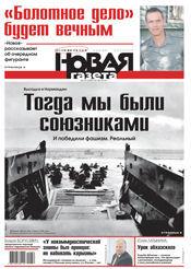 № 59 от 2 июня 2014
