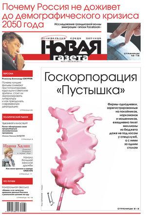 № 57 от 30 мая 2011 года