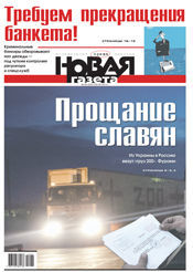 № 60 от 4 июня 2014