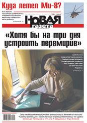 № 61 от 6 июня 2014
