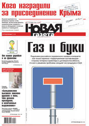 № 64 от 16 июня 2014