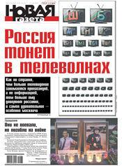 № 66 от 20 июня 2014