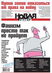 № 68 от 25 июня 2014