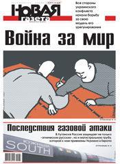 № 69 от 27 июня 2014