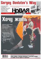 № 70 от 30 июня 2014