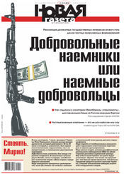 № 71 от 2 июля 2014