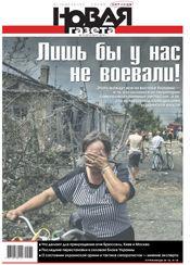 № 72 от 4 июля 2014
