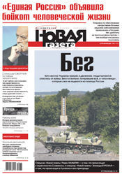 № 73 от 7 июля 2014