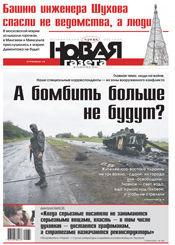 № 74 от 9 июля 2014