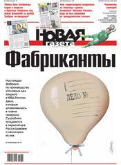 № 76 от 14 июля 2014