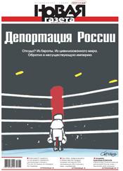 № 84 от 1 августа 2014