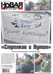 № 85 от 4 августа 2014