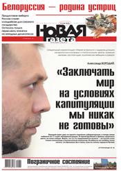 № 89 от 13 августа 2014
