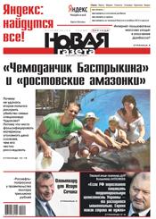 № 90 от 15 августа 2014