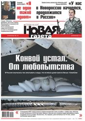 № 91 от 18 августа 2014