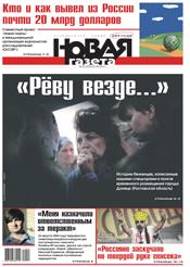 № 93 от 22 августа 2014