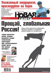 № 94 от 25 августа 2014