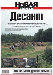 № 95 от 27 августа 2014