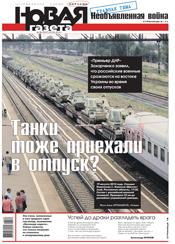№ 96 от 29 августа 2014