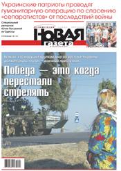 № 100 от 8 сентября 2014
