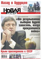 № 102 от 12 сентября 2014