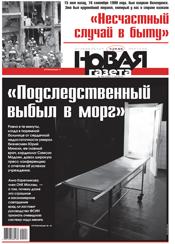 № 104 от 17 сентября 2014