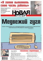 № 106 от 22 сентября 2014
