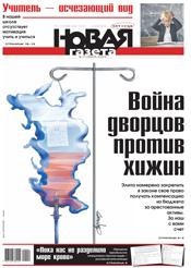 № 111 от 3 октября 2014