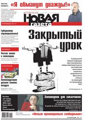 № 112 от 6 октября 2014