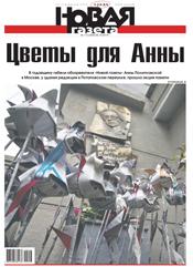 № 113 от 8 октября 2014