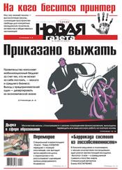 № 116 от 15 октября 2014