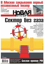 № 117 от 17 октября 2014