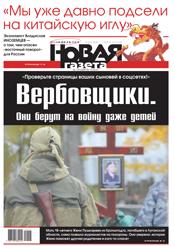 № 118 от 20 октября 2014