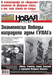 № 120 от 24 октября 2014