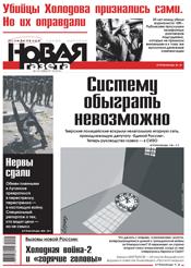 № 121 от 27 октября 2014