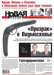 № 125 от 7 ноября 2014